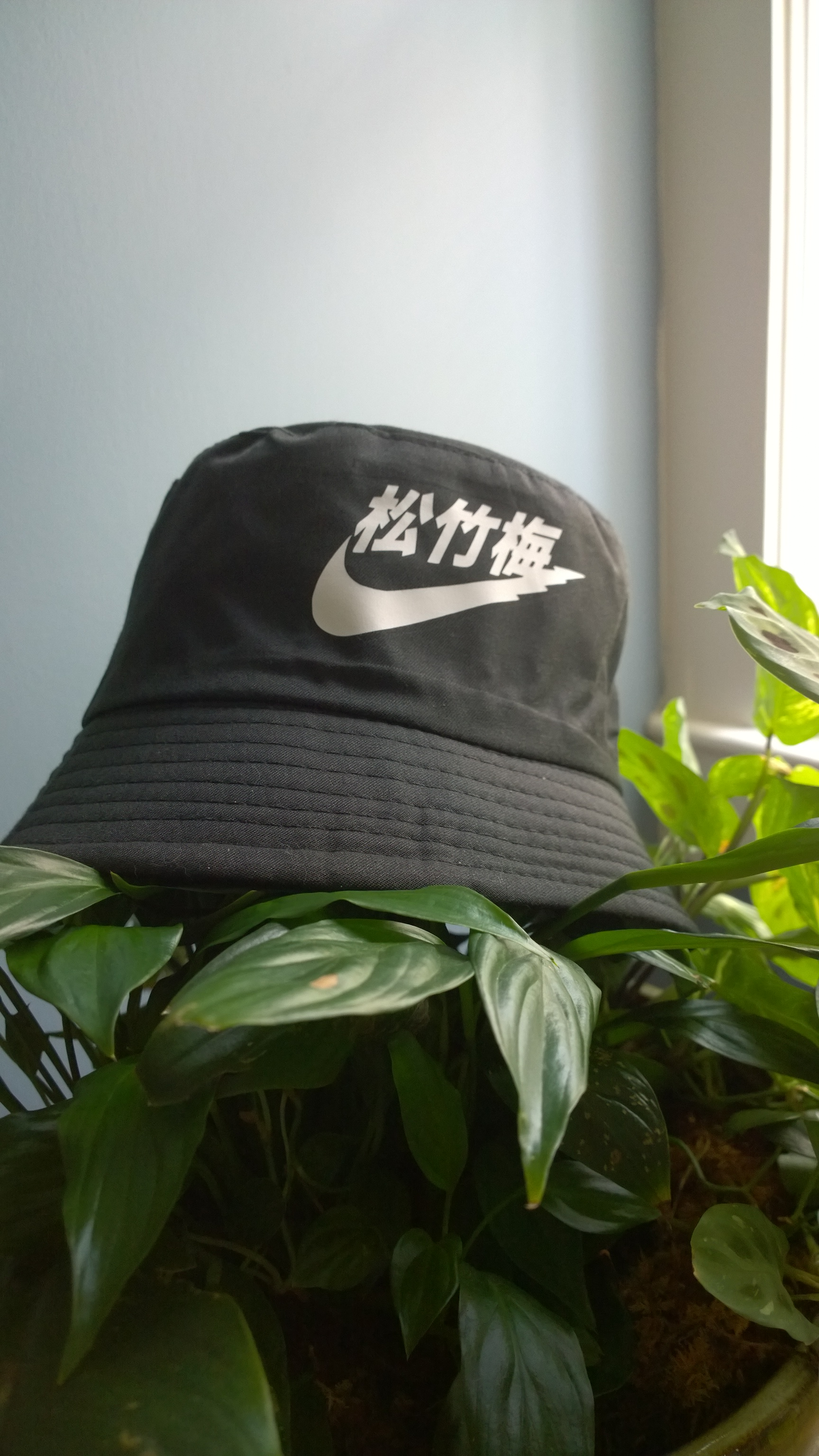 Nike Rare Air Bucket Hat Size one size - Hats for Sale - Grailed 90bc1f8c7e8